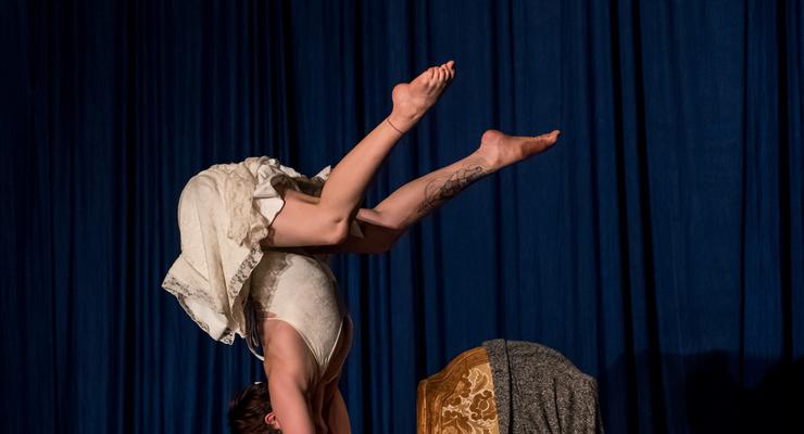 ProTrack Audition - Circus Events - CircusTalk