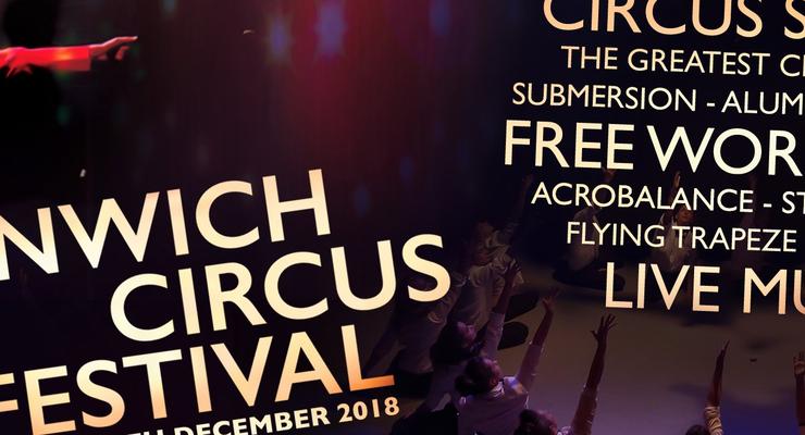 Greenwich Circus Festival - Circus Events - CircusTalk