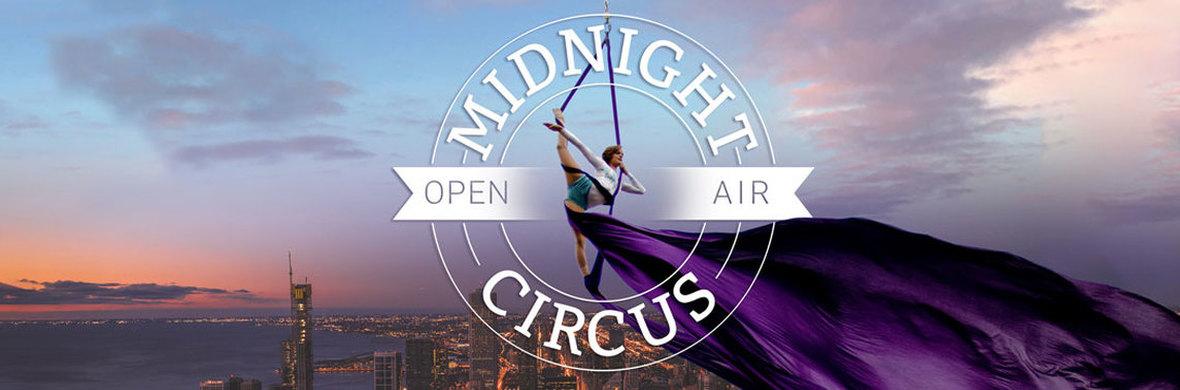 Bringing Circus to the People! - Circus Shows - CircusTalk