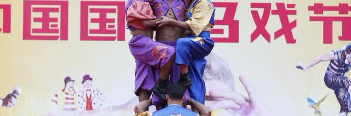 tangier acrobats - Circus Acts - CircusTalk