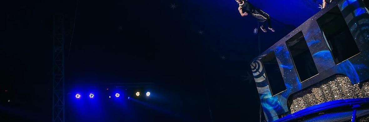 Trampoline Wall - Circus Acts - CircusTalk