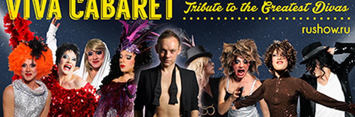 Viva Cabaret - tribute to the greatest divas - Circus Shows - CircusTalk