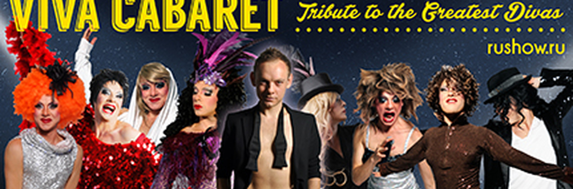 Viva Cabaret - tribute to the greatest divas - Circus Shows - CircusTalk