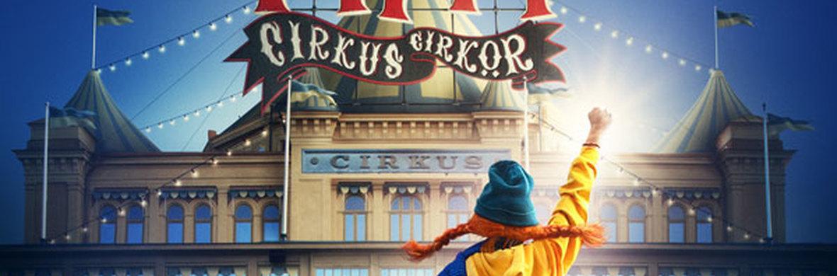 Pippi at the Cirkus - Circus Shows - CircusTalk