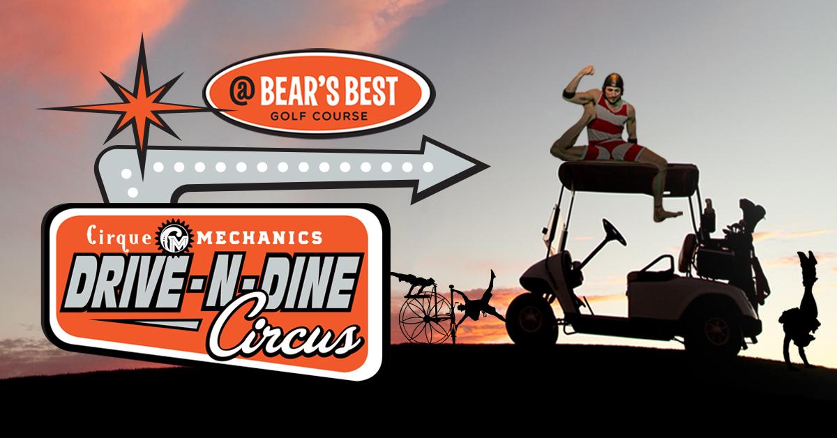 Cirque Mechanics Drive-N-Dine Circus - Circus Events - CircusTalk