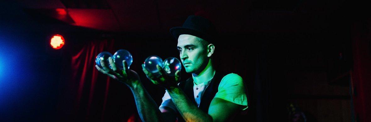 Optical Illusion - Circus Shows - CircusTalk