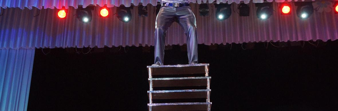 Nico Rola-Bola Act - Circus Acts - CircusTalk