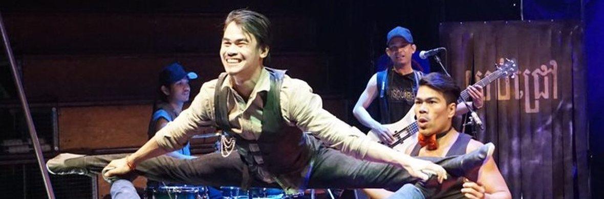 Khmer Metal  - Circus Shows - CircusTalk