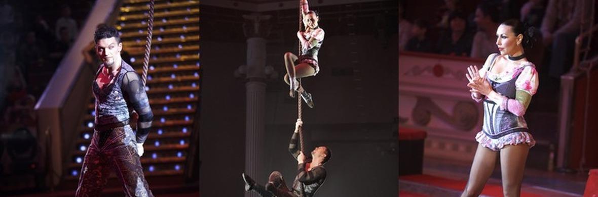 DUO WILD LOVE - Circus Acts - CircusTalk