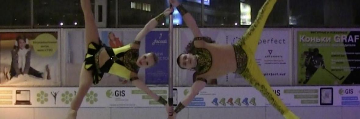 Duo Aspire - Circus Acts - CircusTalk