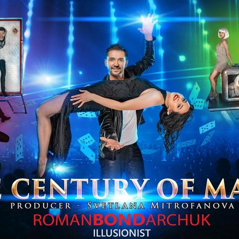 Roman Bondarchuk - Individual - Ukraine - CircusTalk