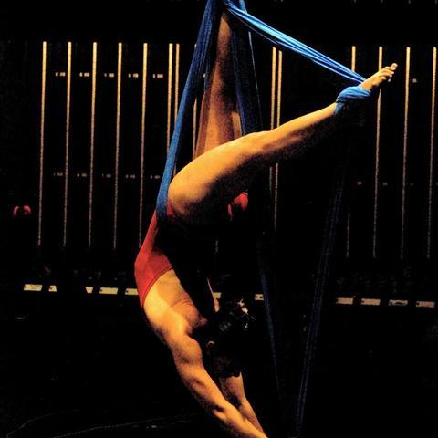Mackenzie Hagan - Individual - United States - CircusTalk