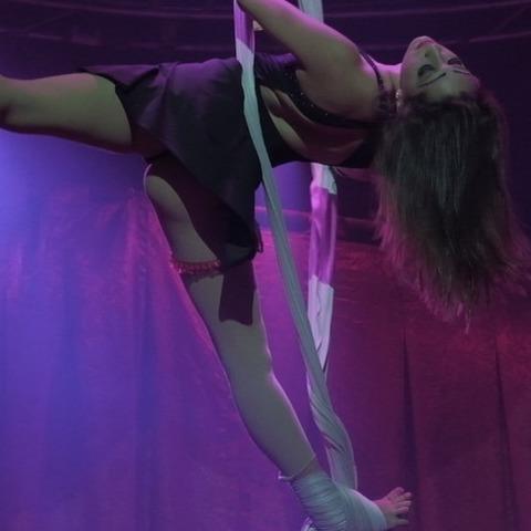 Briseida Rios - Individual - Mexico - CircusTalk