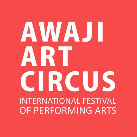 Awaji Art Circus - Circus Events - CircusTalk