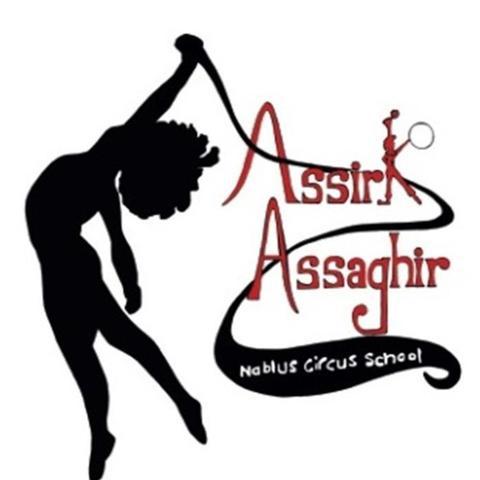 Nablus circus school - School - Palestinian Territories - CircusTalk