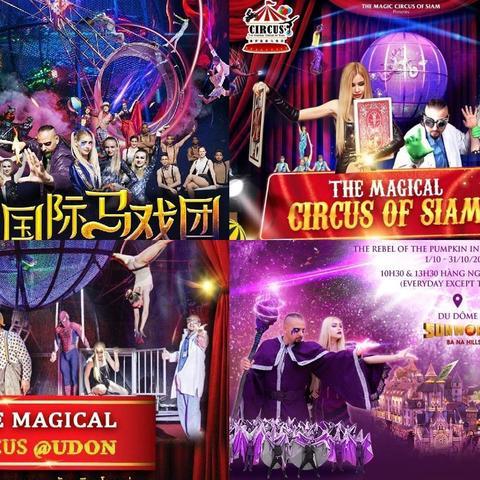 Charles Valois - Individual - Romania - CircusTalk