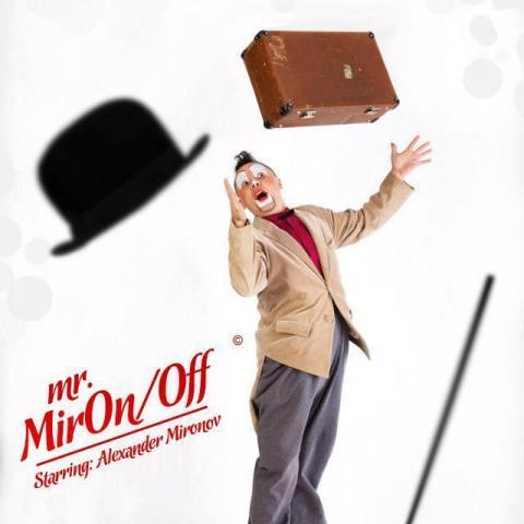 Mironof show - Company - Estonia - CircusTalk