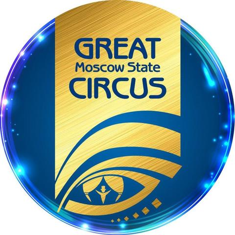 Great Moscow State Circus - Company - Russia - CircusTalk