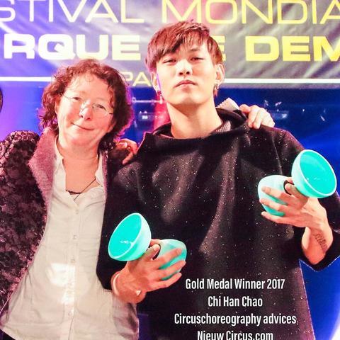 Nieuw Circus - Company - Netherlands - CircusTalk